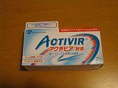 Activir