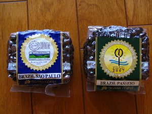 Brazil_coffee
