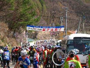 Yatsugatake01