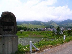 Tsugaike
