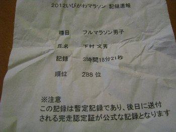 11_11_01