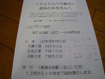 01_12_02
