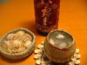 Akakirishima
